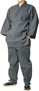 作務衣 メンズ 飛龍-刺し子織り作務衣(さむえ)5511