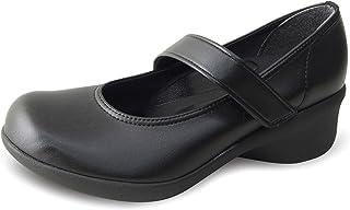 [リゲッタ] ナース シューズ ヒール 厚底 外反母趾 仕事用 パンプス 幅広 ストレッチ 痛くない 履きやすい 日本製 SMS064 RW0011
