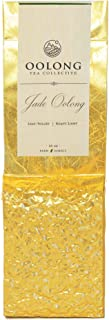 Jade Oolong Tea (150 Cups) - 2020 Fresh Harvest - No Added Flavors - 100% Natural Loose Leaf Tea from Taiwa...