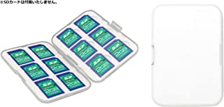 グリーンハウス SDカードケース12枚収納 ホワイト GH-CA-SD12W