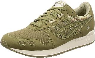 Asics Tiger Mens Gel-Lyte Road Running Shoes, Color: Green (Aloe), Size: 42.5 EU