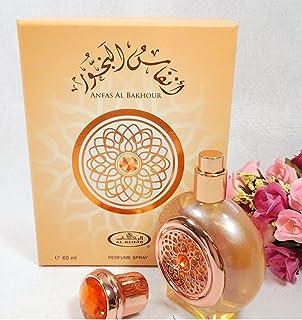 Al Rehab Anfas Al Bakhoor EDP 60 ML
