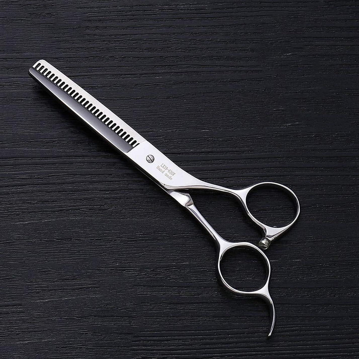 立方体キッチン製造業6.0インチプロフェッショナルアントラー歯ステンレス鋼の歯はさみ理髪はさみヘアスタイリスト特別な理髪はさみ モデリングツール (色 : Silver)