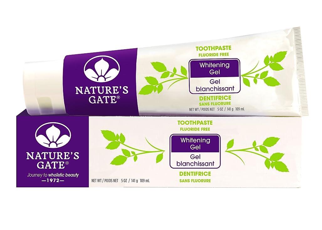 まもなく因子摘むネイチャーズゲート【ホワイトニング】ナチュラル歯磨き粉 5 oz(141g)