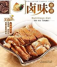卤味食谱 (家庭美食坊丛书)