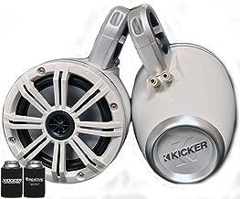 kicker 8 wake tower speakers