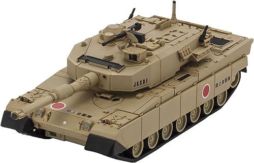 nueva gama alta exclusiva Kyosho Japan - Mini Tanque azultooth de autodefensa Tipo Tipo Tipo 90  Felices compras