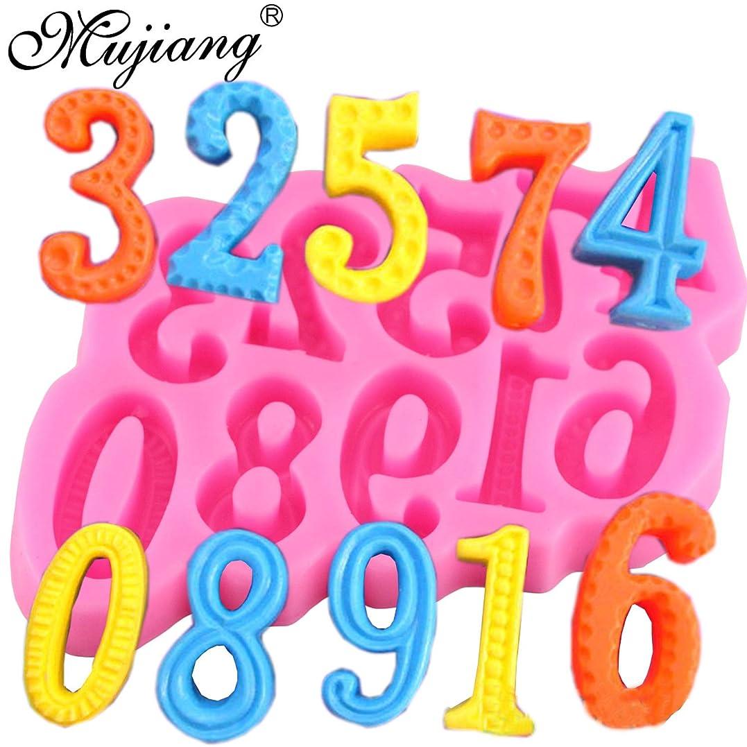 やめる腰診療所デジタル 0-9 形状 シリコーンモールド - デジタル0-9形状ケーキデコレーションモールド - デジタル 0-9 形状 DIY ベーキング金型 - 1個