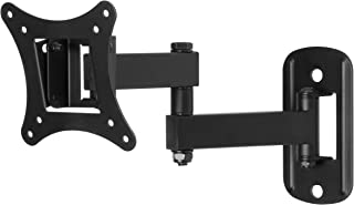 Swift Mount SWIFT140-AP Multi-Position TV Wall Mount for TVs up to 25-inch, Black, 7.6 x 7.3 x 2.4 inches