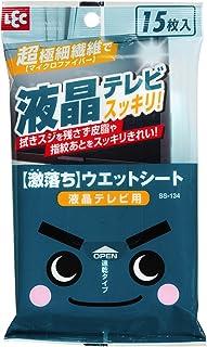 レック 激落ち ウェットシート 液晶テレビ用 15枚入 ( マイクロファイバー ) SS-134