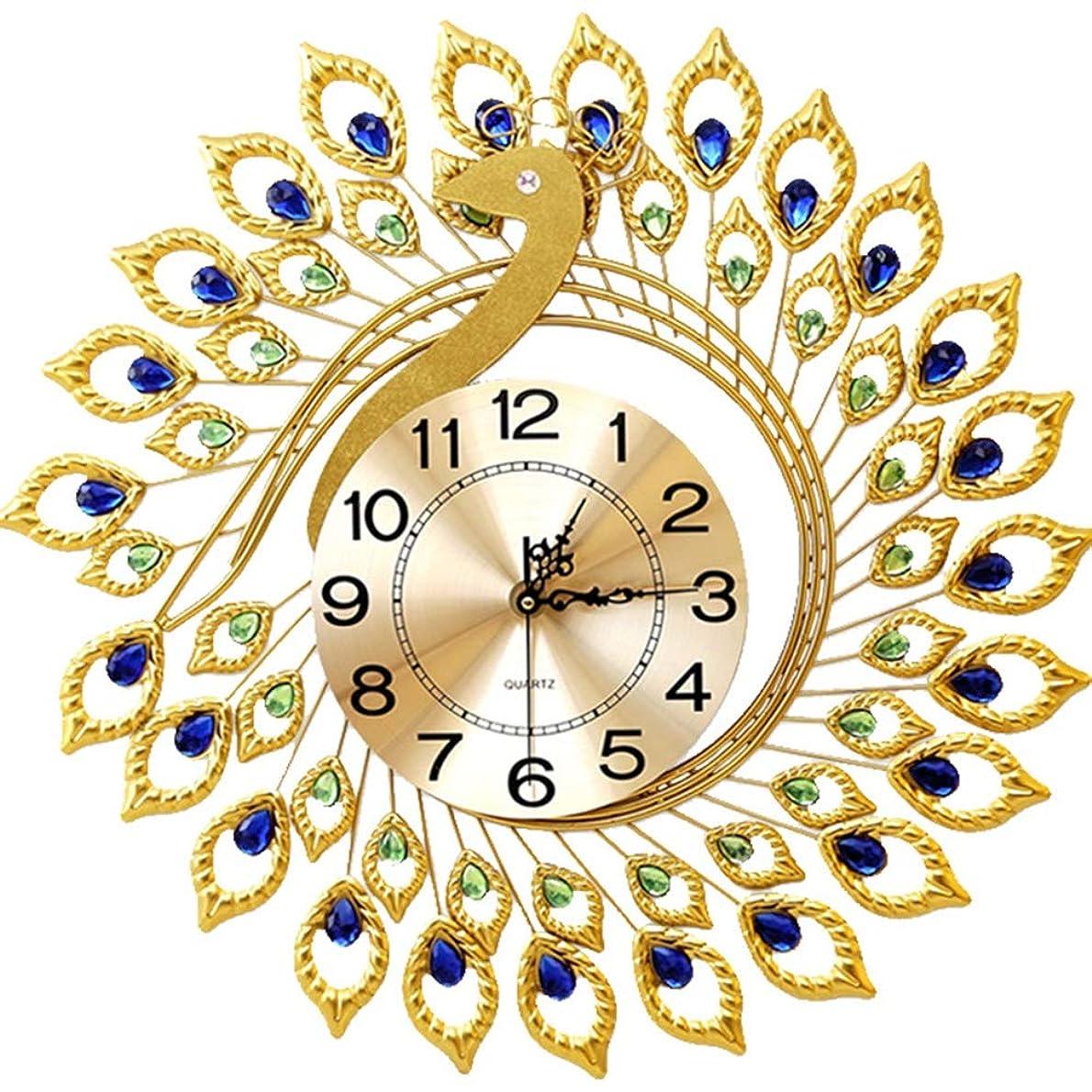 キャンバスずらす速記Wsw ヨーロッパの現代の創造的な孔雀スタイルのリビングルームの金属製の壁時計ゴールドリビングルームの寝室のダイニングルームラウンド高級ラインストーンの装飾装飾58 * 58 Cm ファッション