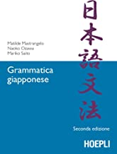 Permalink to Grammatica giapponese PDF