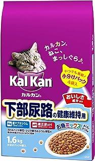 カルカン ドライ 下部尿路の健康維持用 お魚ミックス まぐろとかつお味 キャットフード 1.6kg