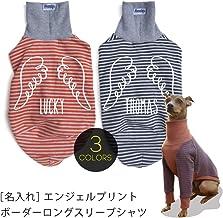 名入れ/ボーダーロングスリーブシャツ:エンジェルプリント イタリアングレーハウンド服 犬服 Tシャツ (オレンジ×グレー, M)