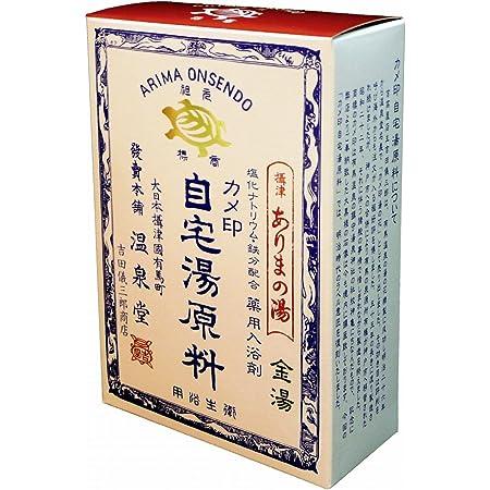 カメ印 摂津有馬の湯 自宅湯原料 【金湯】 5包入