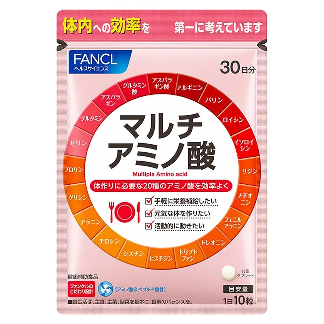 前投薬プロテスタント遅滞(新)ファンケル(FANCL) マルチアミノ酸 約30日分 300粒