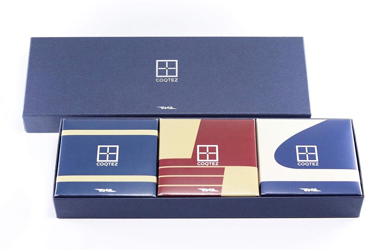 亜熱帯不忠義務的国鉄の香り石鹸 ギフトボックス(3個入セット)