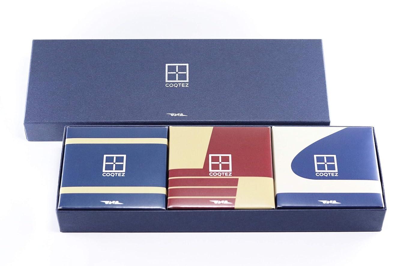 ベンチャーアルコール新鮮な国鉄の香り石鹸 ギフトボックス(3個入セット)