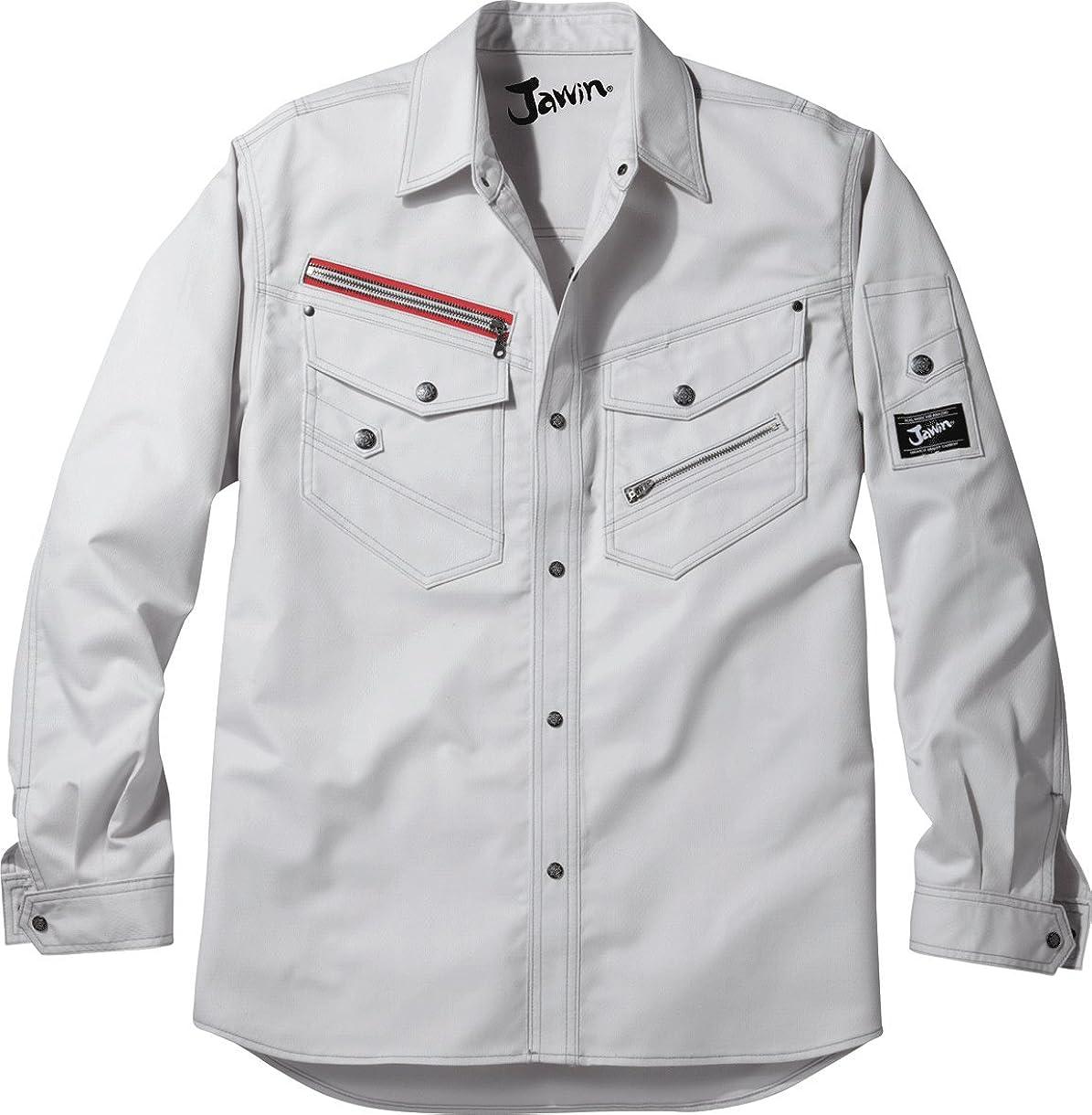 最後に省メンタリティ自重堂 Jawin 長袖シャツ 52104 シルバー Sサイズ