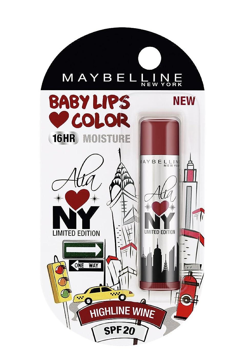 小学生自然公園気配りのあるMaybelline Baby Lips Alia Loves New York, Highline Wine, 4g