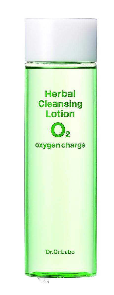 幸運系統的巻き戻すドクターシーラボ ハーバルクレンジングローションO2 拭き取りタイプ化粧水 150ml メイク落とし