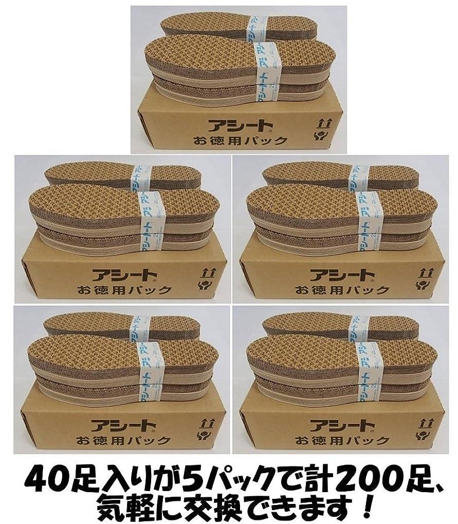 ナイロン比喩計り知れないアシートOタイプお徳用パック200足入り (27.5~28cm 男性靴用)