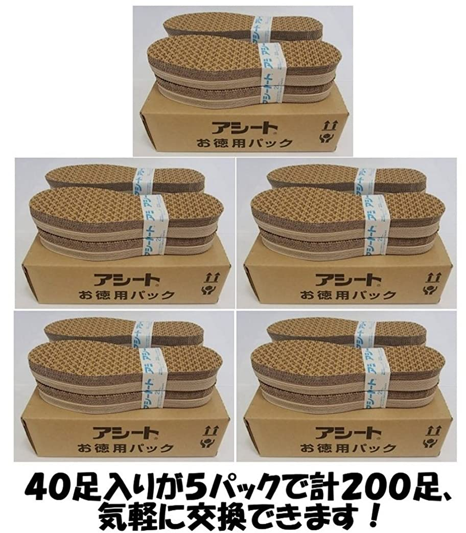 見込みサイクルミリメーターアシートOタイプお徳用パック200足入り (26.5~27cm 男性靴用)