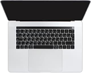 Batianda Arabic Character EU/UK Enter Waterproof Ultrathin Silicone Keyboard Cover Skin for Newest MacBook Pro 13 15 inch 2019 2018 2017 & 2016 with Touch Bar Model:A1989 A1706 / A1707 (Black)
