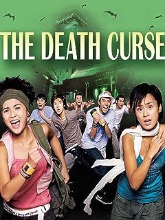 The Death Curse (English Subtitled)