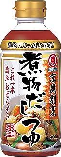 ヒガシマル醤油 京風割烹煮物だしつゆ 400ml ×3本