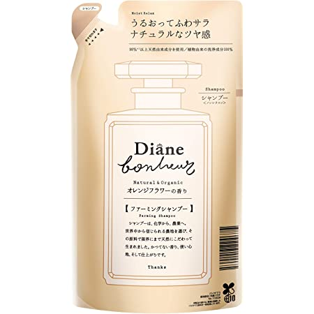 シャンプー 詰め替え [ オレンジフラワーの香り ] モイスト ダイアンボヌール 400ml