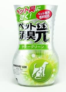 【ケース販売】小林製薬 お部屋の消臭元 消臭芳香剤 ペット用 ティーグリーン 400ml×16個