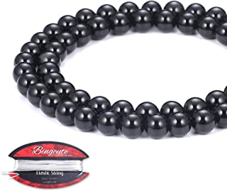 Natural Black Onyx Agate Beads Gemstone Loose Beads for Jewelry Making Supplies 8mm Approxi 15.5 inch 45pcs with Free 2M Elastic Stretch Bead Cord for Jewelry Making and Bracelet Making