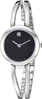 Movado Women's Amorosa Duo Stainless Steel Swiss-Quartz Watch with Stainless-Steel Strap, Silver, 11.6 (Model: 0607131)