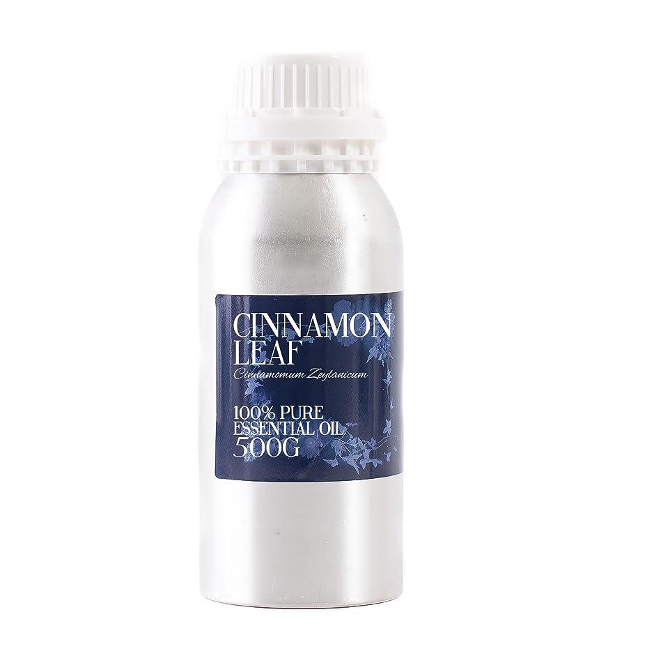発明華氏デマンドMystic Moments | Cinnamon Leaf Essential Oil - 500g - 100% Pure