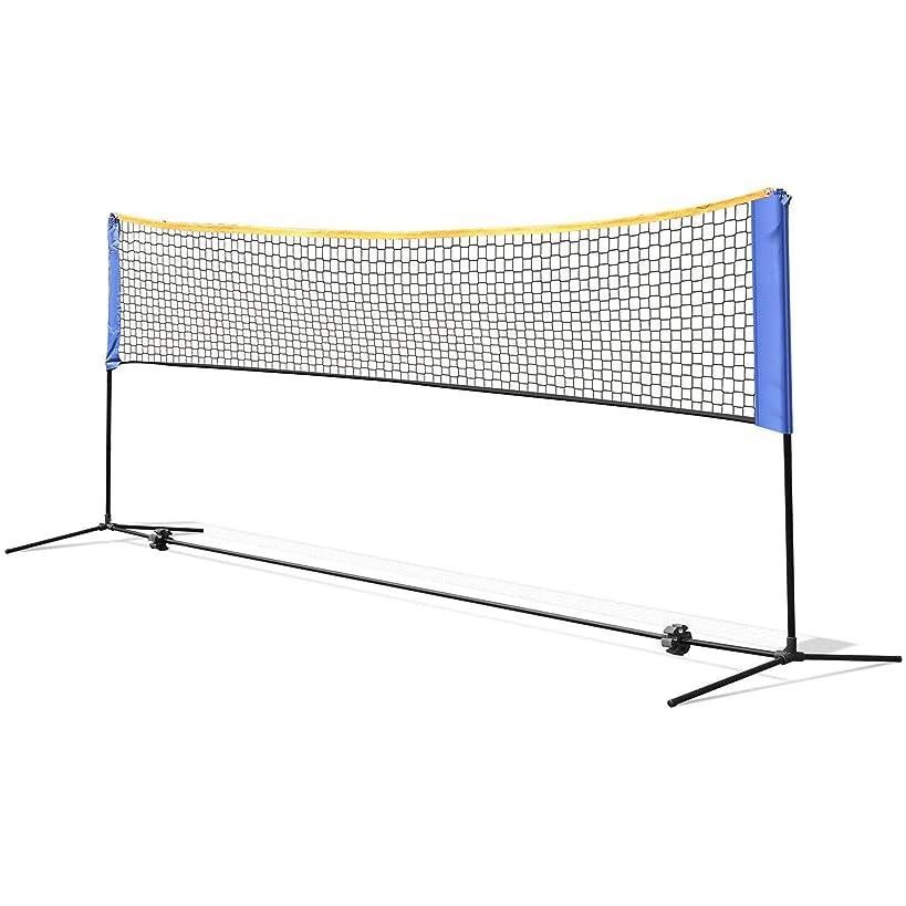 femor Portable Badminton Tennis Net - 13 ft Net for Soccer Tennis, Kids Volleyball, Beach Ball - Sports Net with Poles & Carrying Bag for Indoor, Outdoor, Beach, Backyard