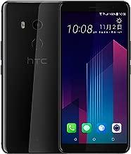HTC U11 128GB Dual SIM Model - Factory Unlocked Phone - International Version - GSM ONLY, NO Warranty in The US (Brilliant Black)