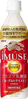 キリン イミューズ ヨーグルトテイスト プラズマ乳酸菌 500ml PET ×24本 機能性表示食品