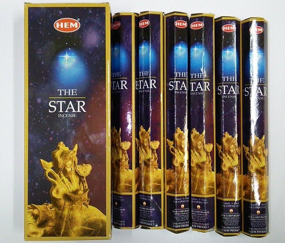 どこか不定健全HEM スター香 スティック ヘキサパック(六角) 6箱セット HEM STAR