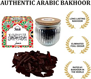 Dukhni Oud Al Khaleeji Muattar Bakhoor – 40g of Authentic Arabic BAKHOOR Incense – Wood Chips. Perfect for Prayer, Namaaz, Ceremony, Meditation, Relaxation, Religion. Great as a Gift and for Home use