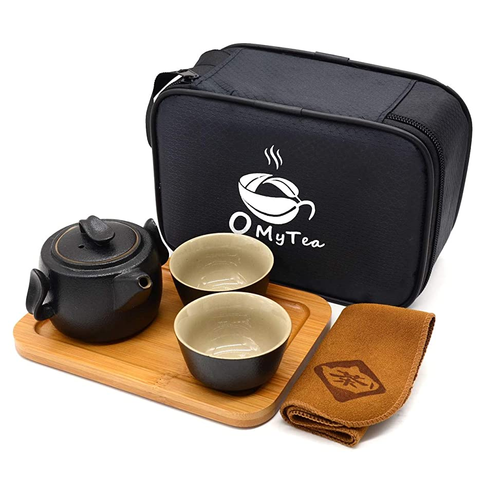 OMyTea 100% Handmade Chinese/Japanese Vintage Kungfu Gongfu Tea Set - Porcelain Teapot & Teacups & Bamboo Tea Tray & Tea Mat with a Portable Travel Bag (Zen)
