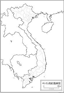 ベトナムの白地図 A1サイズ 2枚セット