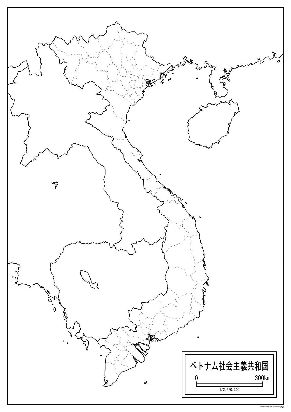 オフインディカ機知に富んだベトナムの白地図 A1サイズ 2枚セット