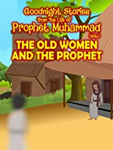 Clip: The Old Woman and The Prophet - From the life of Prophet Muhammad