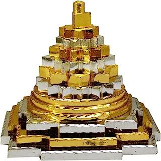 Amazing India Brass and Other Mix Metal Meru Shree Yantra Shri Laxmi Yantra Lakshmi Yantra