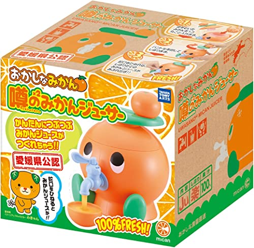 × 2 Orangen Juicer Orangen lustig Gerücht