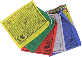 DharmaObjects Handmade Tibetan Prayer Flags Lungta Wind Horse 7 X 8 Inches Pack of 25 Flags (Multi 15')