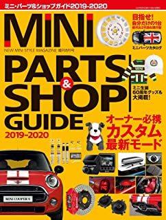 MINI PARTS & SHOP GUIDE 2019-2020