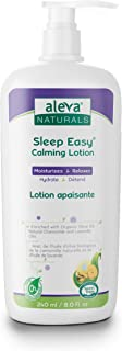 Sleep Easy Calming Lotion | For Babies and Toddlers | Relaxing Bedtime Lotion | Lavender and Chamomile Oils | Perfect for Baby Massage | Made with Natural and Organic Ingredients | (8 fl.oz / 240ml)