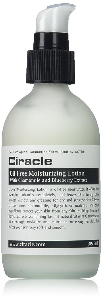 世界の窓本部衣服Ciracle Oil Free Moisturizing Lotion